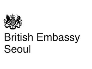 Embassy of The United Kingdom in Seoul, South Korea - Embassies & Consulates