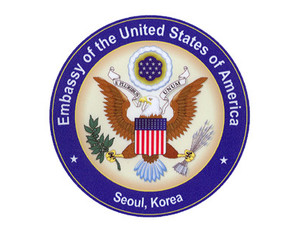 Embassy of The United States of America in Seoul - Embassies & Consulates