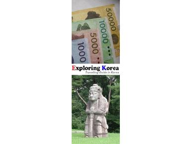 ExploringKorea.com - Travel sites