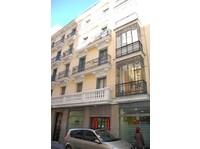 Ailola Madrid Spanish School (3) - Language schools