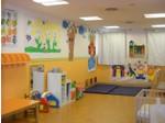 El Alboroto: guardería, educación y ocio infantil (2) - Kindergarden