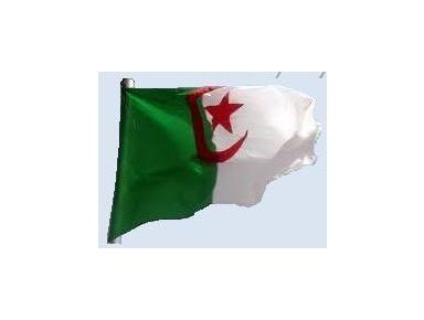Consulate General of Algeria - Ambassades et consulats
