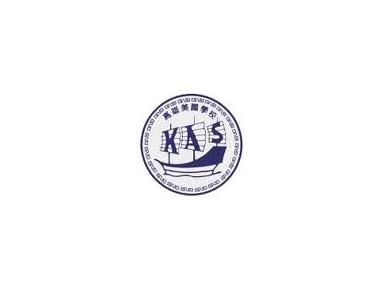 American School of Kaohsiung - International schools