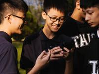Taiwan Adventist International School (2) - International schools