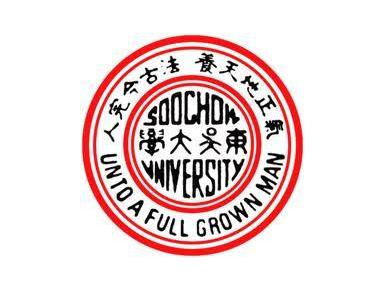Soochow University - Universities