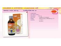 COX Laboratories (Thailand) Ltd.,Part (5) - Alternative Healthcare
