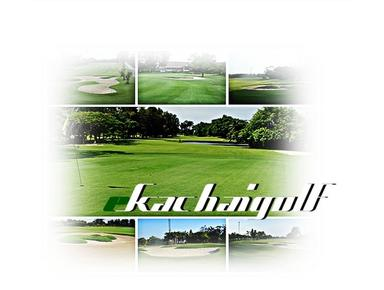Ekachai Golf & Country Club - Golf Clubs & Courses