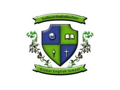 Global English School - Меѓународни училишта