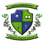 Global English School - International schools