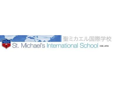 St. Michael International School - International schools