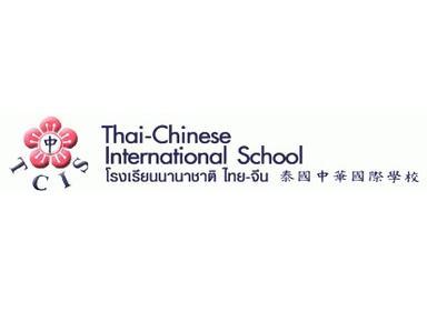 Thai Chinese International School - International schools