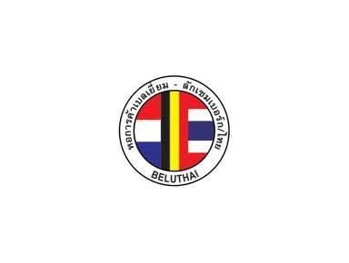 The Belgian-Luxembourg/Thai Chamber of Commerce - Expat Clubs & Associations