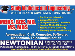 education network .pvt.ltd - Universities