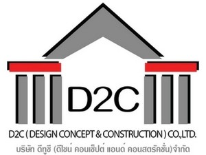 D2C building - Building & Renovation