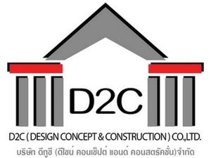 D2C building - Constructii & Renovari