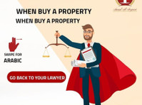 Awad Alaryani Advocates and Legal Consultancy (2) - Lawyers and Law Firms