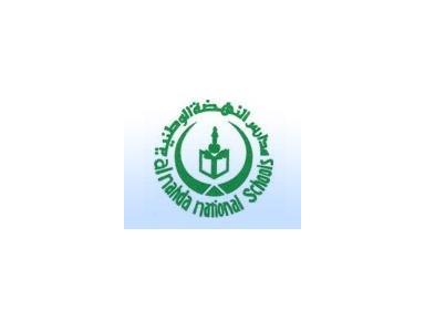 Al Nahda Schools - International schools