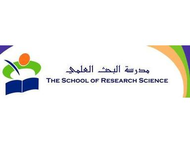 The School of Research Science - International schools
