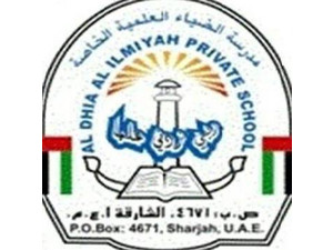Aldhia Al Ilmiyah School - International schools