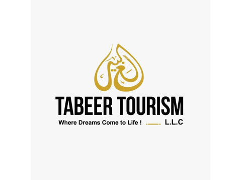 Tabeer Tourism - Ταξιδιωτικά Γραφεία
