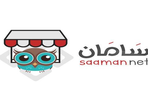 saaman Net, Samaan – Uae Free Classifieds - Advertising Agencies