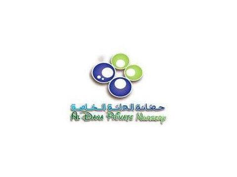 Al Dana Nurseries - Nurseries