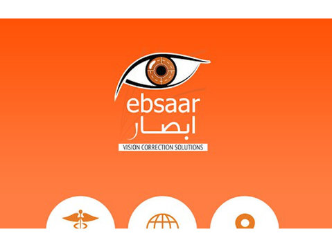 Ebsaar Eye Surgery Center - Alternative Healthcare