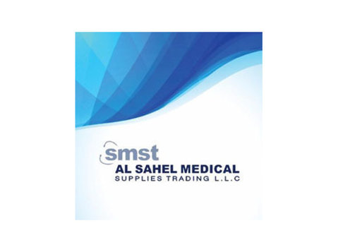 Al Sahel Medical Supplies & Trading Llc - Pharmacies & Medical supplies