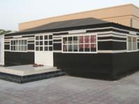 Al Aydi Tents & Metal Ind.l.l.c (3) - Construction Services