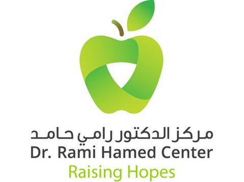 Dr Rami Hamed Center - Νοσοκομεία & Κλινικές