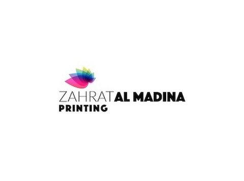 Zahrat Al Madina Printing Company - Print Services
