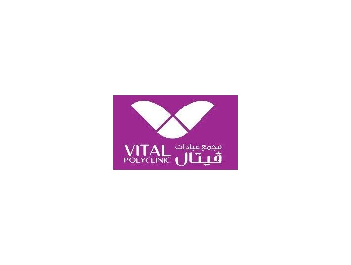 Vital Poly Clinic - Cosmetic surgery
