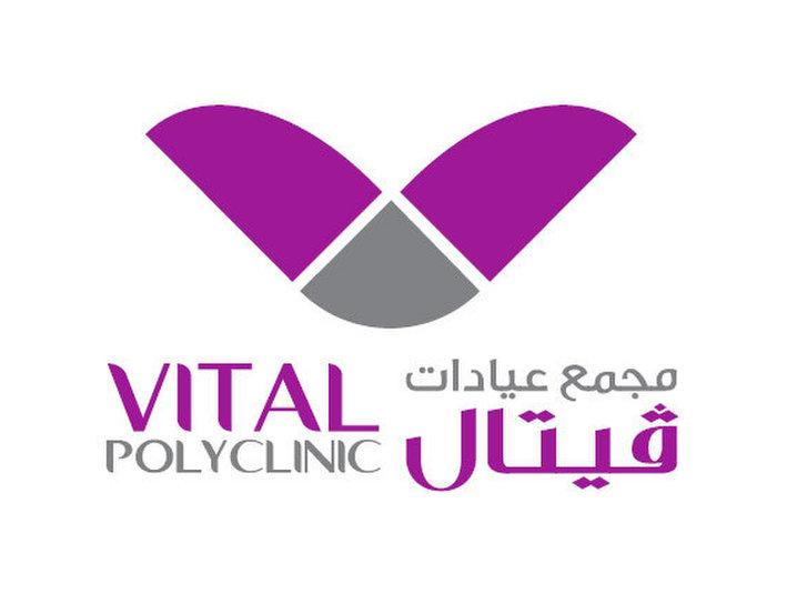 Dr. Sahar Al Kadhi, Vital Poly Clinic - Hospitals & Clinics