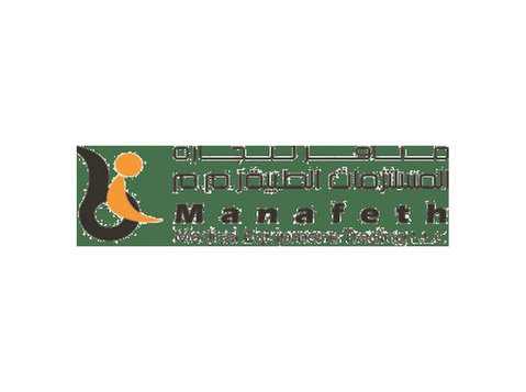 Manafeth Medical Equipments Trading - Pharmacies & Medical supplies