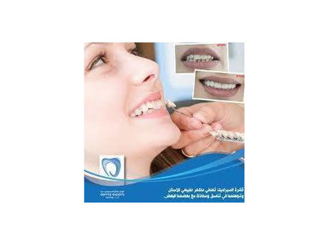 dental experts center l/l/c - Dentists