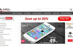 buy mobile, Arabiaoffer Online store in Uae - Shopping