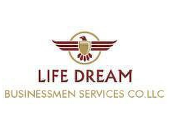 LIFE DREAM BUSINESSMAN SERVICES - آفس کے لئے جگہ