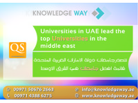 Knowledge way (2) - Universities