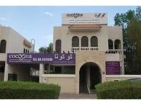 Dental Care Dubai (2) - Dentists