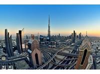 Green House Real Estate Dubai (1) - Estate Agents