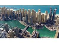 Green House Real Estate Dubai (4) - Estate Agents