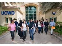 University of Wollongong in Dubai (1) - Universities