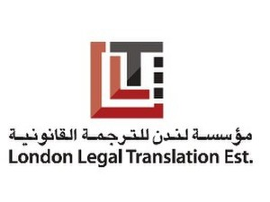 London Legal Translation - Translations