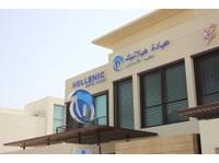 Hellenic dental clinic Dubai (2) - Dentists