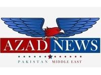 Azad News - TV, Radio & Print Media