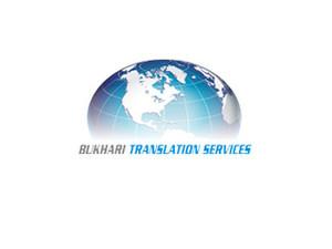Bukhari Translation Services in Dubai - Traduzioni