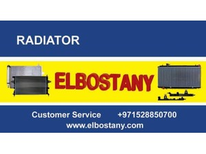Radiators for cars - Elbostany Radiator - Car Repairs & Motor Service