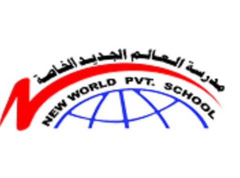 new norld private school – dubai - Università