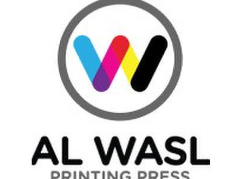 al wasl printing press llc - Print Services