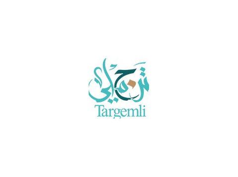 Targemli - Traduttori